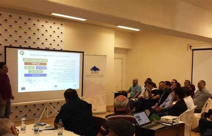 إطلاق دليل الإنتاج المتكامل لسلسة 'الأفوكادو' في عكار