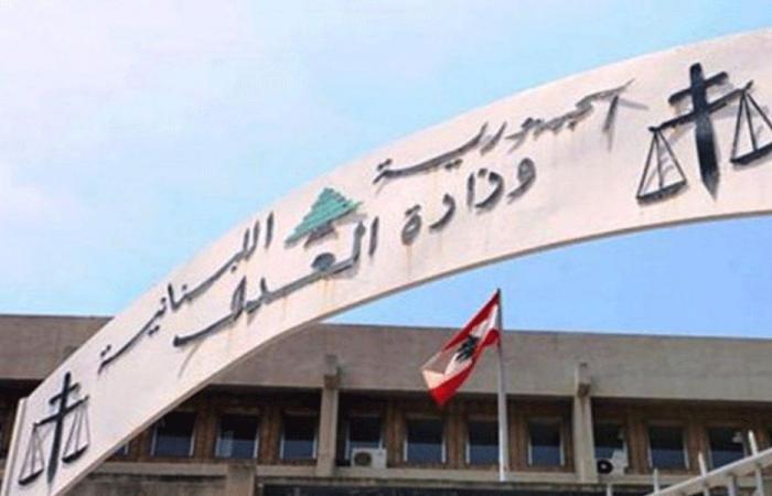 """""""المجلس العدلي"""": ليونة عونية بهدف إحياء الحكومة؟"""