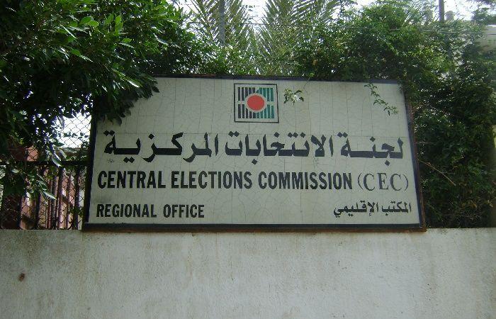 فلسطين   اعتماد النتائج النهائية للانتخابات المحلية الاعادة