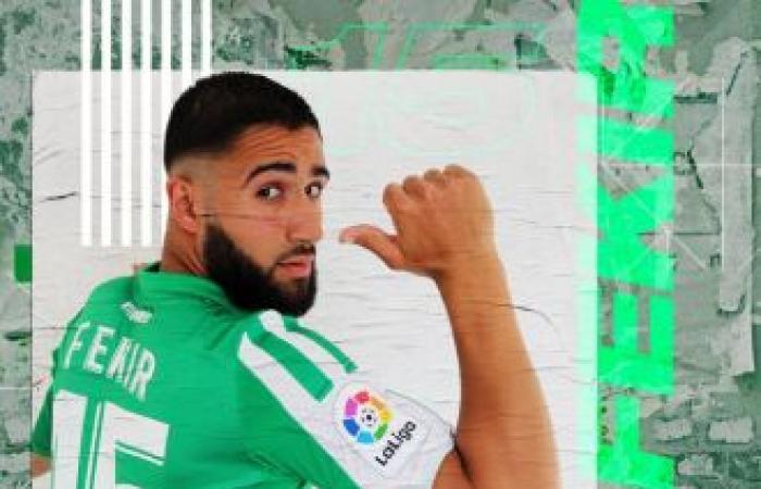 رسمياً: نبيل فقير ينضم إلى ريال بيتيس