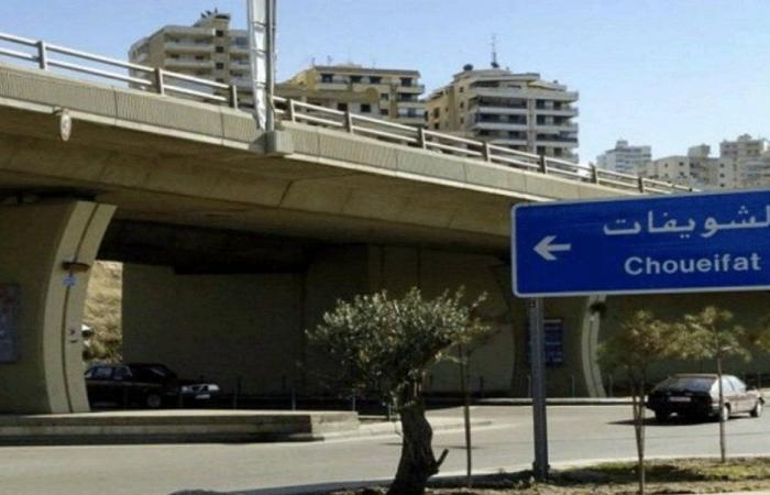 مسؤول حكومي: لا بد من المحرقة… في الشويفات!
