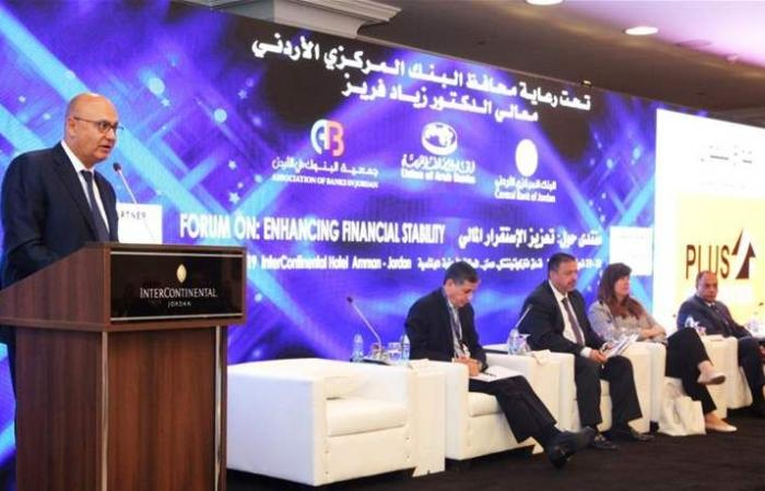 جورج شهوان في منتدى المصارف بالأردن: من مصلحة القطاع المصرفي حماية القطاع العقاري