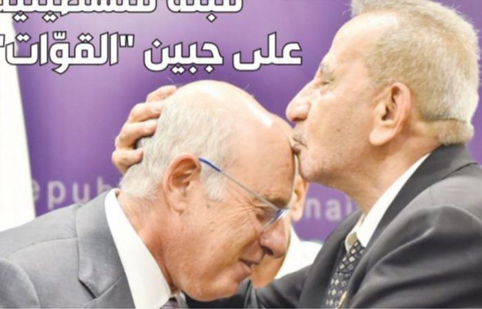 """قبلة فلسطينية على جبين """"القوّات"""""""
