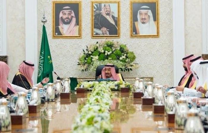 العراق   السعودية تقرر التباحث مع العراق بمشروع اتفاقية أمنية