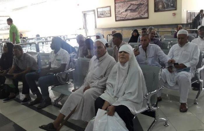 فلسطين   أسماء المستفيدين من مكرمة خادم الحرمين لذوي شهداء فلسطين