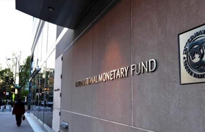هل أصبح لبنان قريباً من طلب خطة إنقاذ من صندوق النقد الدولي؟