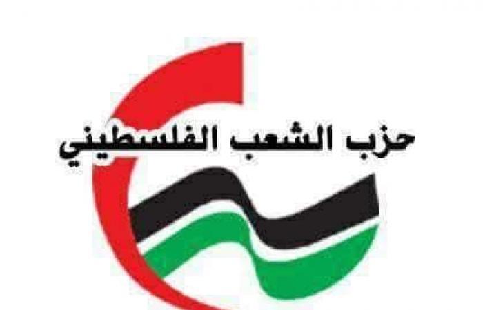 فلسطين   حزب الشعب الفلسطينى يستنكر التفجير الارهابى فى القاهرة