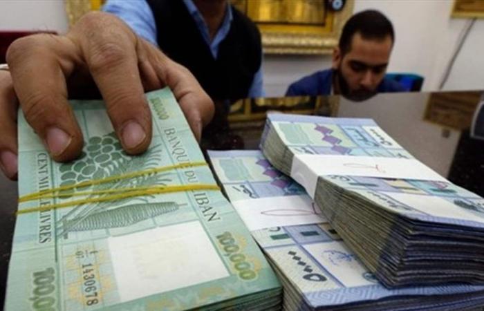 نزيف دولار في لبنان.. راقبوا الليرة!