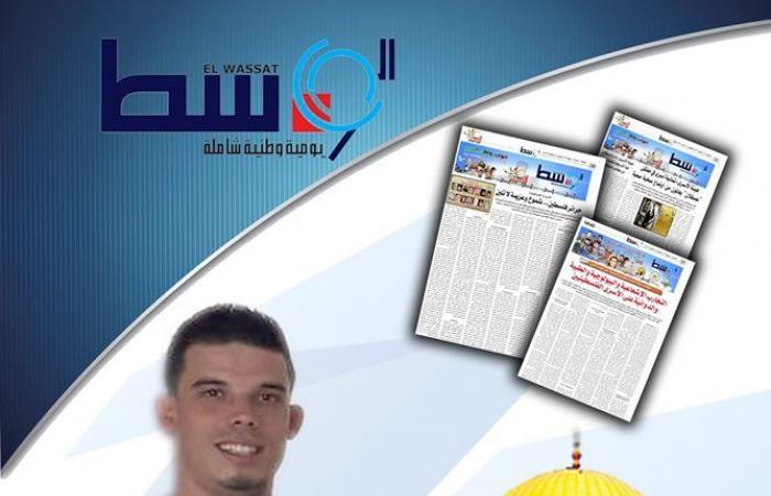 فلسطين | الشبكة العربية للثقافة والرأي والإعلام تكرم أسرة الوسط الجزائرية