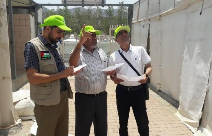فلسطين   لجنة التسكين تستلم مخيمات منى وعرفات استعدادًا للحج
