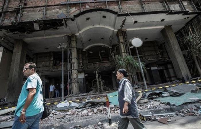 مصر | السعودية تدين الحادث الإرهابي في القاهرة