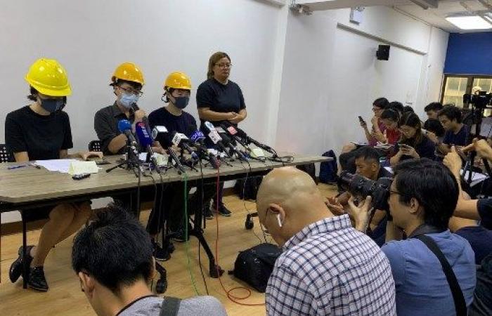 مؤتمر صحافي لقادة ملثمين لحركة الاحتجاج في هونغ كونغ