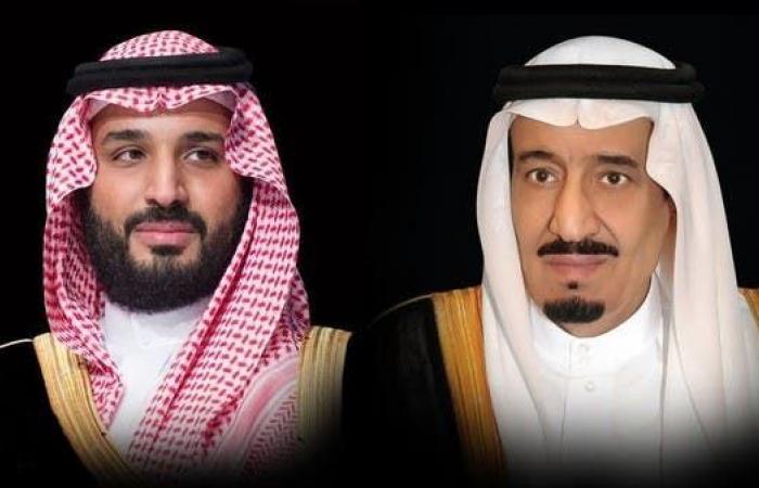 الخليح | الملك سلمان وولي العهد يعزيان ترمب في ضحايا حادثين
