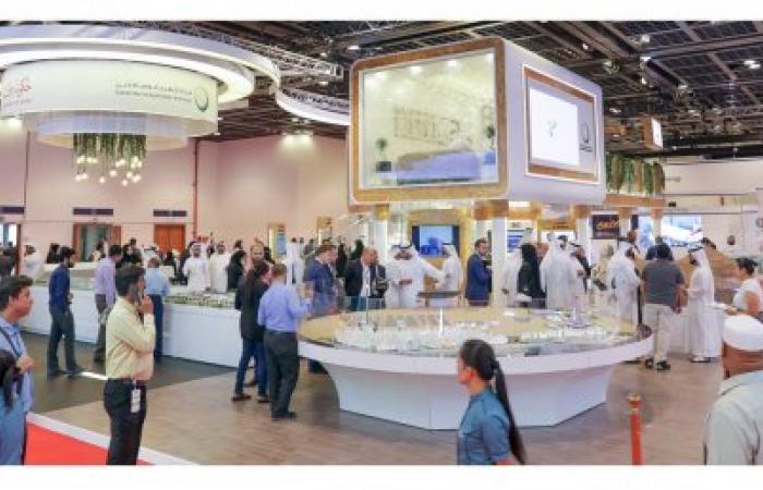 هيئة كهرباء ومياه دبي تدعو الشركات المحلية والعالمية للاستفادة من الفرص والاستثمارات