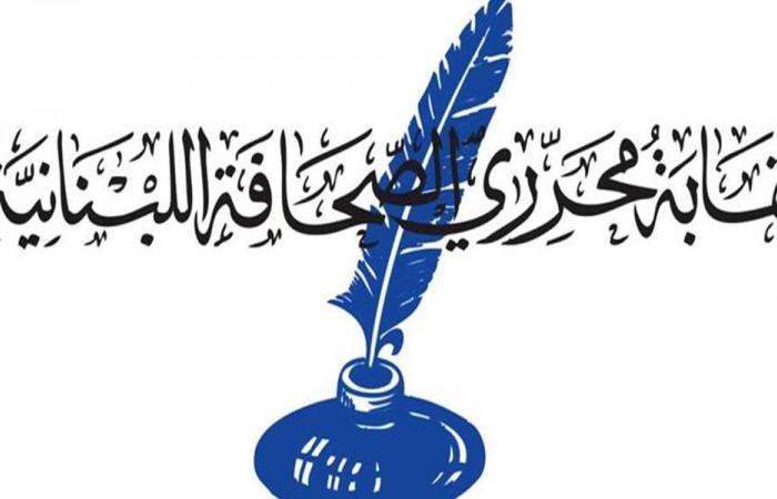 اعتصام لنقابة المحررين في 21 آب
