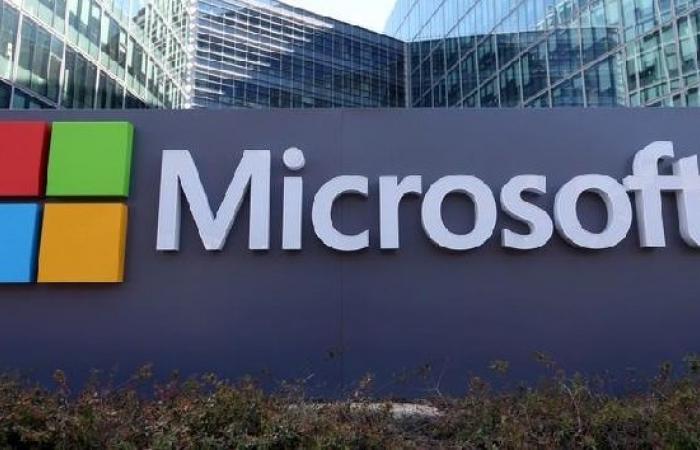 فلسطين | منظمات حقوقية تنتقد مايكروسوفت لاستثمارها بشركة إسرائيلية