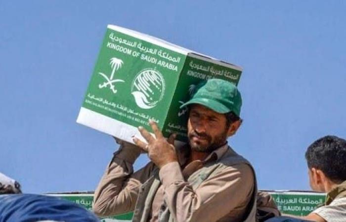 اليمن | مركز الملك سلمان يدعو منظمات الإغاثة لإيجاد آليات رقابة