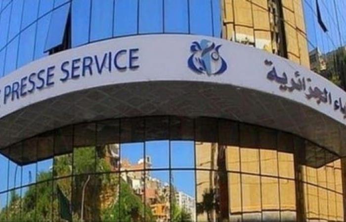الجزائر: تغييرات على رأس وكالة الأنباء وسلطة ضبط الاتصالات