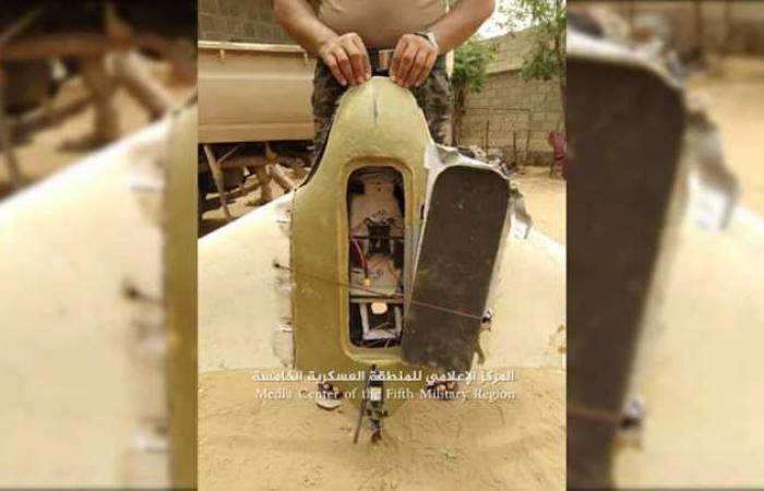 اليمن   صور.. الجيش اليمني يسقط طائرة حوثية مسيرة