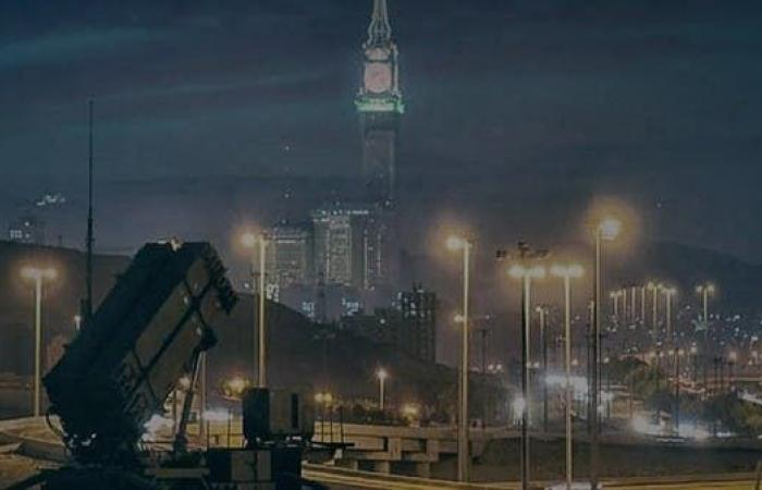الخليح | صور.. قوة الدفاع الجوي السعودية متأهبة لحماية الحجاج