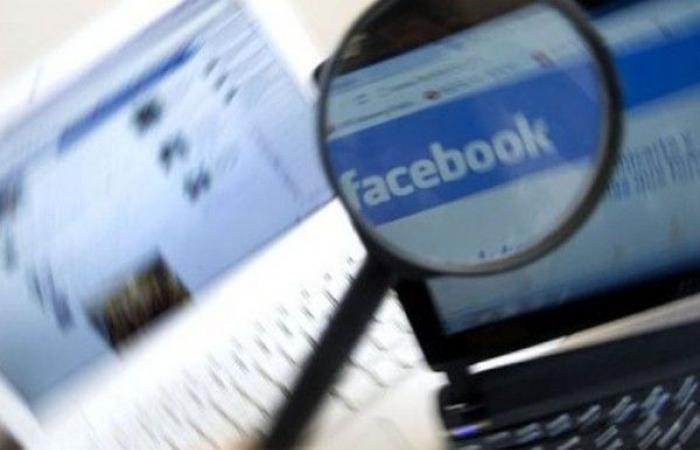 فيسبوك استمع الى المحادثات الصوتية للمستخدمين