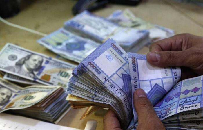 للبنانيين: الدولار لم يعد 1500 ليرة.. هذا سعره الجديد!