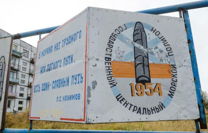 الانفجار النووي الروسي: ما السلاح الذي اختبرته روسيا في المنطقة القطبية الشمالية؟
