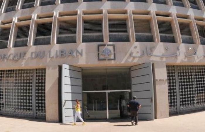 هل يخسر لبنان قرض الصندوق العربي؟