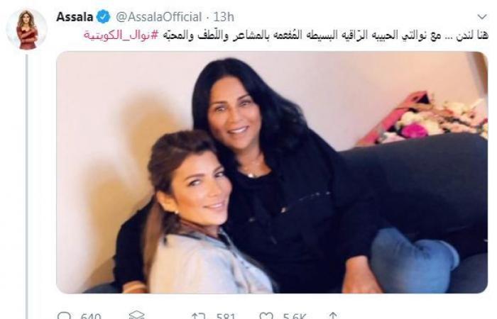 هل أرادت أصالة إثارة غيرة أحلام بصورتها مع نوال الكويتية؟.. وما علاقة أنغام؟