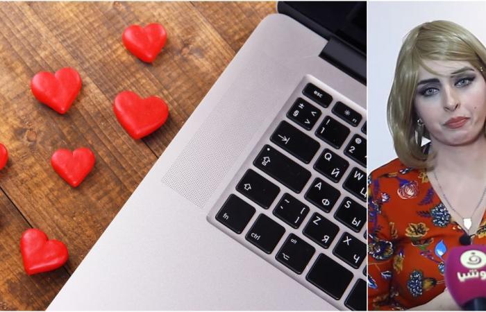 هل تحلّ مواقع التواصل الاجتماعي مشكلة الفراغ العاطفي عند الكثيرين؟