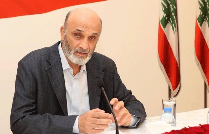 جعجع: لترابط بين قواعد بلدان الانتشار ولبنان