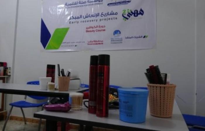 اليمن | شبكة استجابه تدشن برنامج تدريبي تنموي جديد