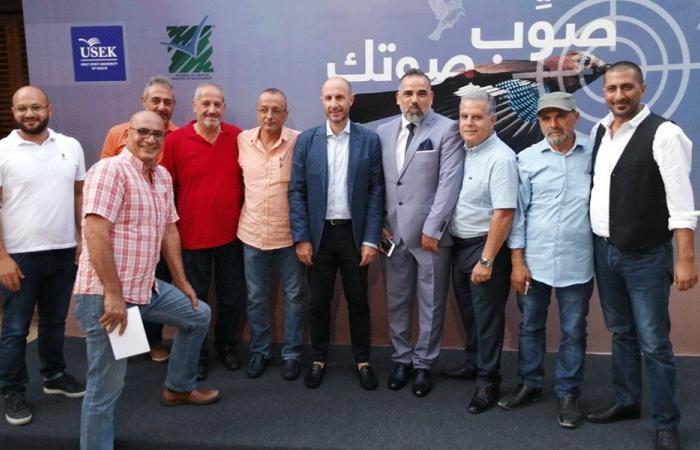 جريصاتي: الصيّاد في لبنان يجب أن يكون مسؤولا