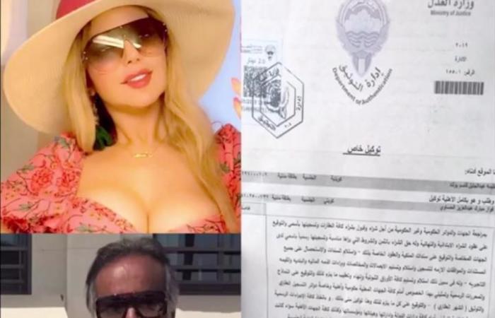 ملياردير كويتي يمنح حليمة بولند توكيل خاص للتصرف بممتلكاته.. هل تزوجا سرًا!