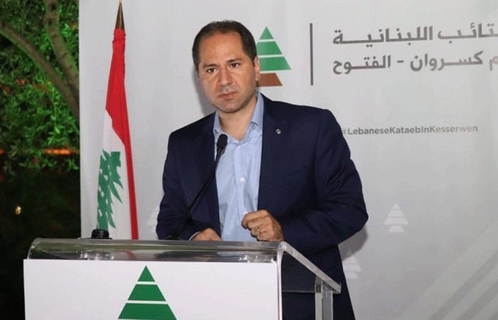 سامي الجميل: ما حصل اعتداء على سيادة لبنان