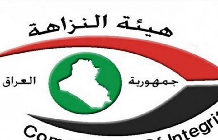 بغداد تسترجع أكثر من 50 مليون دولار من عقد مع شركة استثمارية