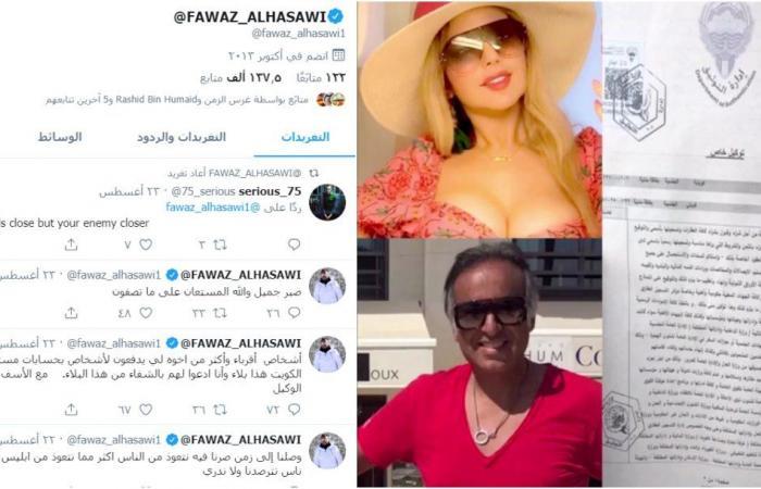 الملياردير الكويتي فواز الحساوي بعد أنباء منحه توكيلًا خاصًا لحليمة بولند!