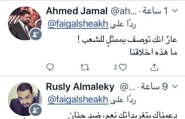 العراق | عشيرة عراقية تحذر نائباً في البرلمان بسبب تغريدة مسيئة