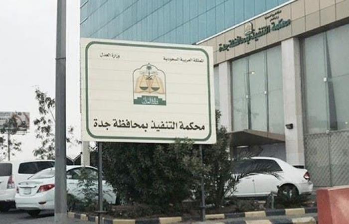 """الخليح   السعودية.. المحاكم تلزم آباء بدفع 122 مليون ريال """"نفقة"""""""