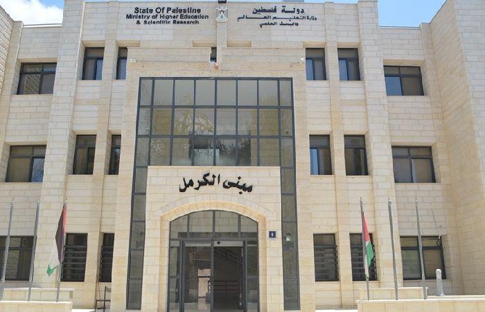 فلسطين   التعليم العالي: نتائج الامتحان الشامل غدا