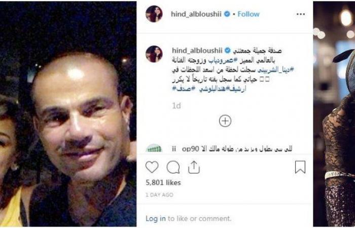 هند البلوشي تُعلّق على الضجّة التي أثارتها بشأن عمرو دياب ودينا الشربيني!