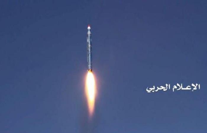 اليمن | التحالف: الحوثي أطلق باليستياً من صعدة وسقط فيها
