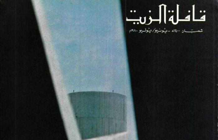بدر شاكر السيّاب والتجديد في الشعر العربي المعاصر