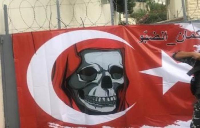 العونية المترعة بلغة حسن نصرالله تهين العلم التركي