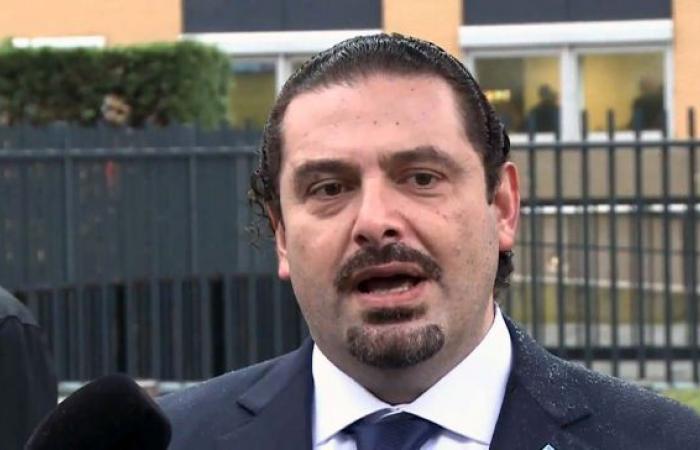 فلسطين | الحريري: حزب الله يستطيع إشعال حرب لكنه لا يدير الحكومة