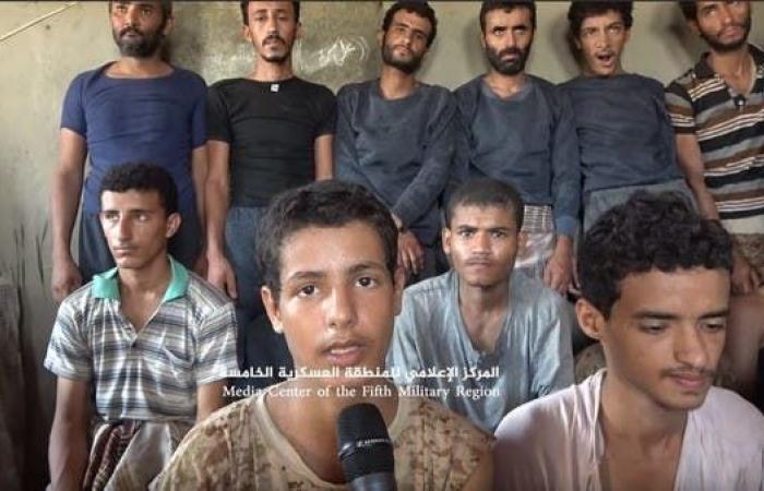 اليمن   شاهد اعترافات حوثية.. تجنيد أطفال وتفخيخ بيوت ومدارس