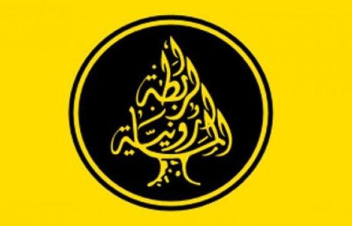 """الرابطة المارونية تستهجن """"الحملة التركية"""" على عون"""