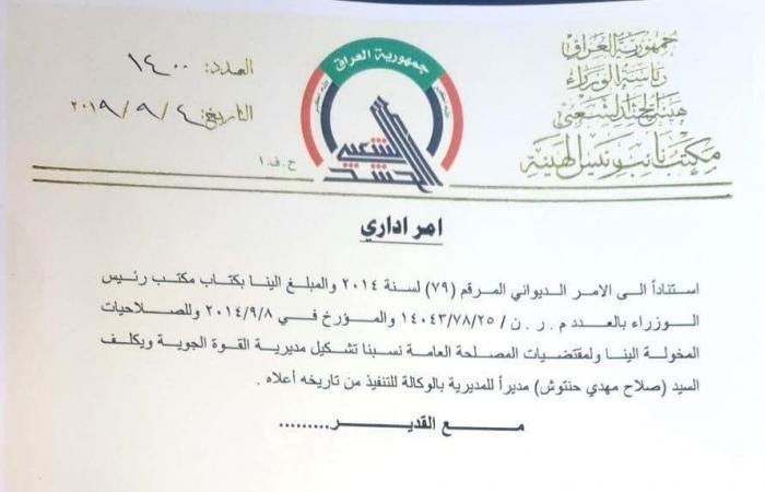 العراق | من دولة القانون إلى الشغب.. الصدر يلوح بترك الحكومة