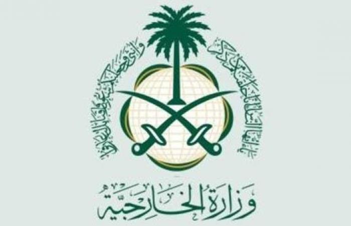 الخليح   ترحيب سعودي بتشكيل الحكومة الانتقالية في السودان