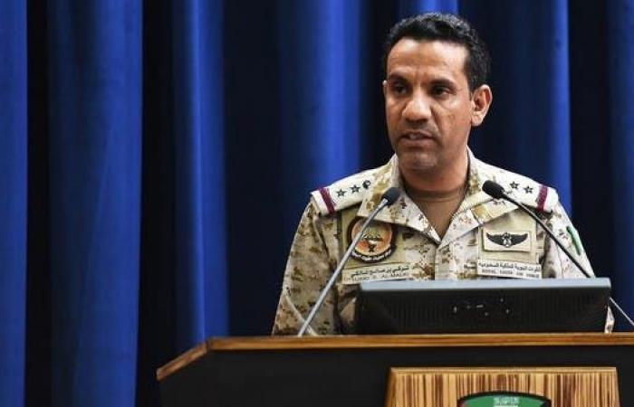 """الخليح   التحالف: تدمير """"درون"""" حوثية أطلقت من عمران نحو السعودية"""